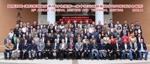 ISSS 28th Annual General Meeting and Technical Meeting